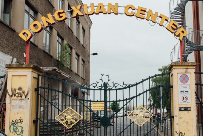 dong xuan center