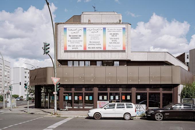 Hans Haacke, Wir (alle) sind das Volk, Berlin Art Week 2020