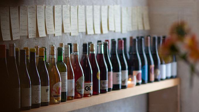 Säer, Wedding, Weinbar, Weinflaschen, Naturwein